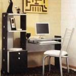 office-55
